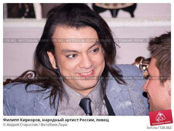 Филипп Киркоров, народный артист России, певец, фото № 128062, снято 24 ноября 2007 г. (c) Андрей Старостин / Фотобанк Лори