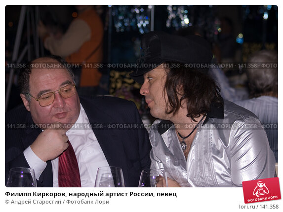 Филипп Киркоров, народный артист России, певец, фото № 141358, снято 7 декабря 2007 г. (c) Андрей Старостин / Фотобанк Лори