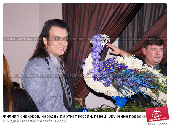Филипп Киркоров, народный артист России, певец. Вручение подарка, фото № 128958, снято 24 ноября 2007 г. (c) Андрей Старостин / Фотобанк Лори