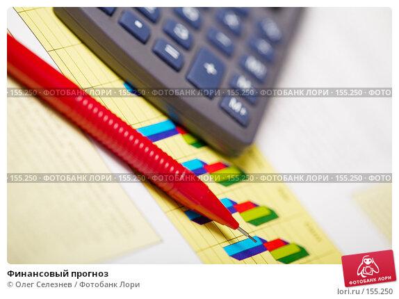 Финансовый прогноз, фото № 155250, снято 20 декабря 2007 г. (c) Олег Селезнев / Фотобанк Лори