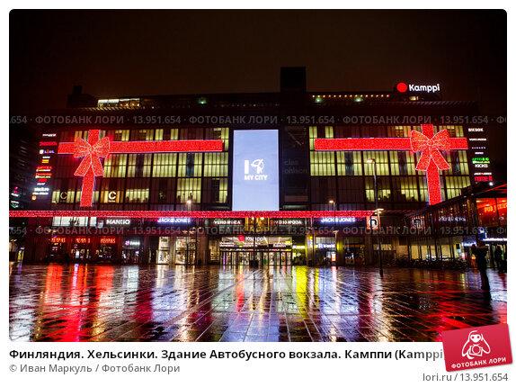 Финляндия. Хельсинки. Здание Автобусного вокзала. Камппи (Kamppi) (2015 год). Редакционное фото, фотограф Иван Маркуль / Фотобанк Лори
