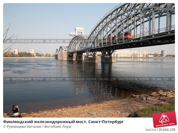 Купить «Финляндский железнодорожный мост. Санкт-Петербург», фото № 30666238, снято 26 апреля 2019 г. (c) Румянцева Наталия / Фотобанк Лори
