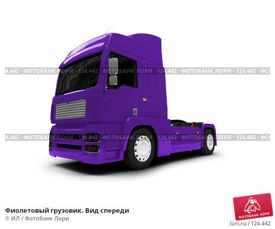 Фиолетовый грузовик. Вид спереди, иллюстрация № 124442 (c) ИЛ / Фотобанк Лори
