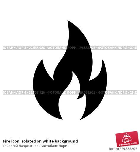 Купить «Fire icon isolated on white background», иллюстрация № 29538926 (c) Сергей Лаврентьев / Фотобанк Лори