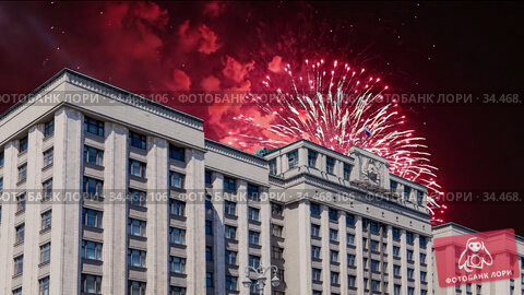 Fireworks over the building of the State Duma of the Federal Assembly of Russian Federation during Victory Day (WWII), Moscow, Russia. Стоковое видео, видеограф Владимир Журавлев / Фотобанк Лори