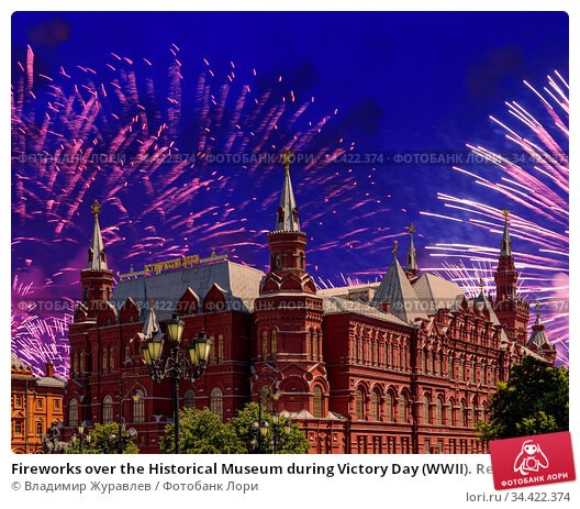 Fireworks over the Historical Museum during Victory Day (WWII). Red Square, Moscow, Russia. Historical Museum-- inscription in russian (2019 год). Стоковое фото, фотограф Владимир Журавлев / Фотобанк Лори