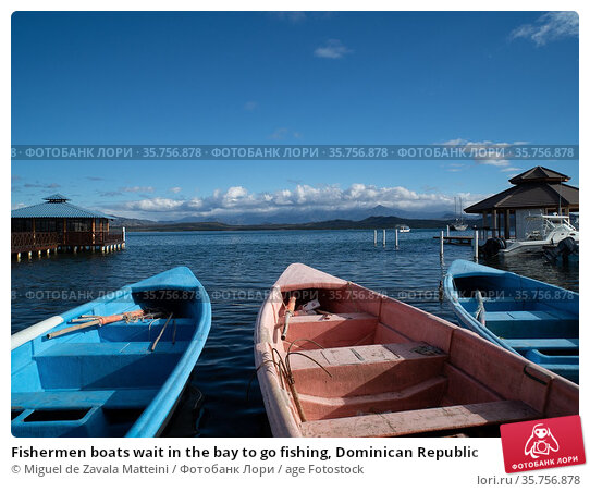 Fishermen boats wait in the bay to go fishing, Dominican Republic. Стоковое фото, фотограф Miguel de Zavala Matteini / age Fotostock / Фотобанк Лори