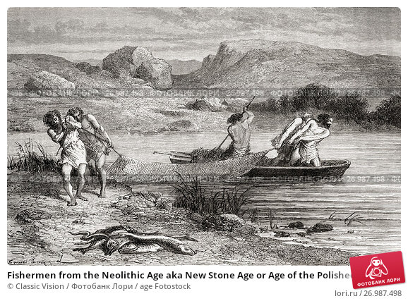 a study of the neolithic age or the new stone age