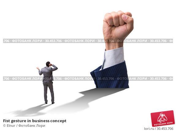 Fist gesture in business concept. Стоковое фото, фотограф Elnur / Фотобанк Лори