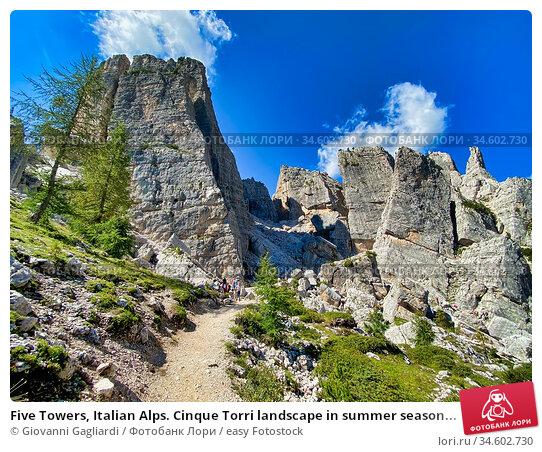 Five Towers, Italian Alps. Cinque Torri landscape in summer season... Стоковое фото, фотограф Giovanni Gagliardi / easy Fotostock / Фотобанк Лори