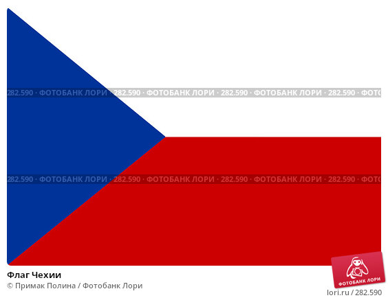 Флаг Чехии, фото № 282590, снято 6 апреля 2008 г. (c) Примак Полина / Фотобанк Лори
