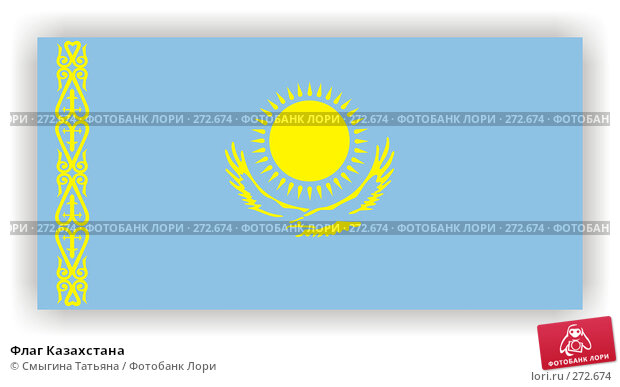 Флаг Казахстана, фото № 272674, снято 26 октября 2016 г. (c) Смыгина Татьяна / Фотобанк Лори