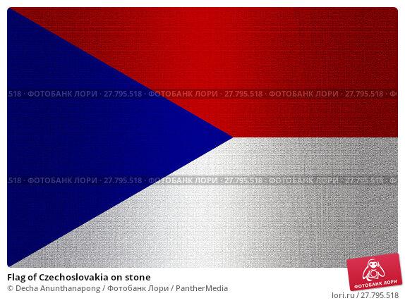 Купить «Flag of Czechoslovakia on stone», фото № 27795518, снято 16 октября 2018 г. (c) PantherMedia / Фотобанк Лори