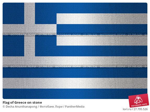 Купить «Flag of Greece on stone», фото № 27795526, снято 20 октября 2018 г. (c) PantherMedia / Фотобанк Лори