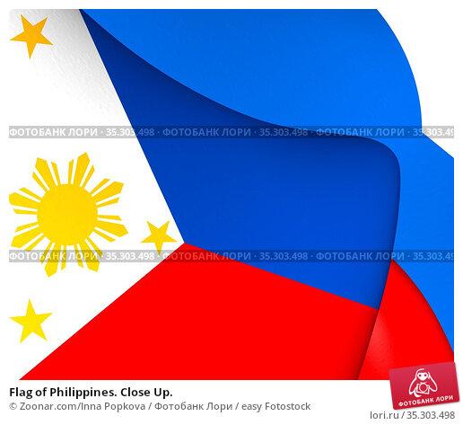 Flag of Philippines. Close Up. Стоковое фото, фотограф Zoonar.com/Inna Popkova / easy Fotostock / Фотобанк Лори