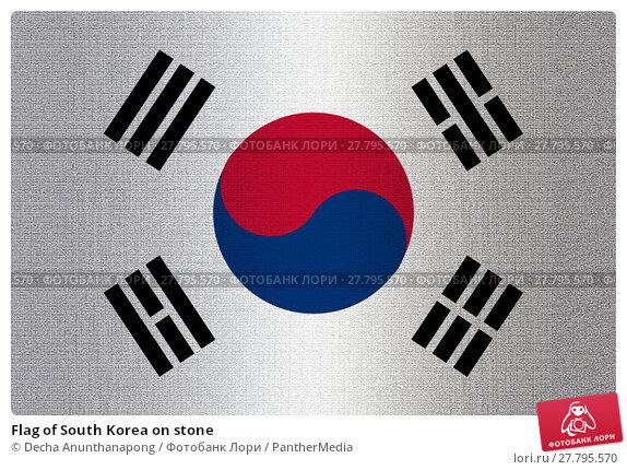 Купить «Flag of South Korea on stone», фото № 27795570, снято 17 октября 2018 г. (c) PantherMedia / Фотобанк Лори