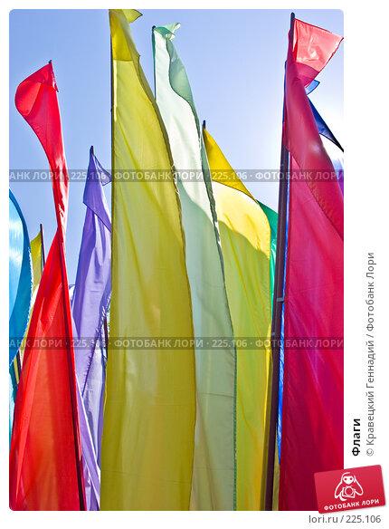 Флаги, фото № 225106, снято 26 мая 2005 г. (c) Кравецкий Геннадий / Фотобанк Лори