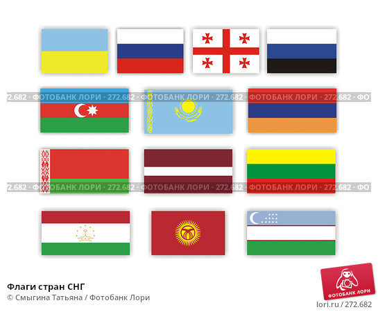 Купить «Флаги стран СНГ», фото № 272682, снято 21 апреля 2018 г. (c) Смыгина Татьяна / Фотобанк Лори