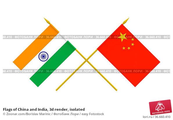 Flags of China and India, 3d render, isolated. Стоковое фото, фотограф Zoonar.com/Borislav Marinic / easy Fotostock / Фотобанк Лори