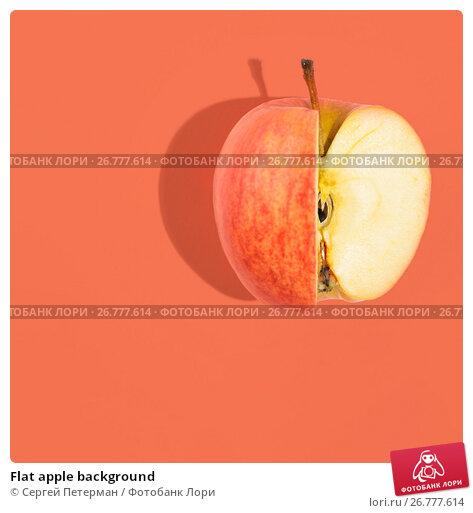 Flat apple background, фото № 26777614, снято 26 сентября 2017 г. (c) Сергей Петерман / Фотобанк Лори