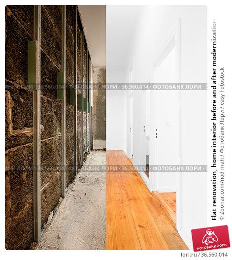 Flat renovation, home interior before and after modernization. Стоковое фото, фотограф Zoonar.com/nad mah / easy Fotostock / Фотобанк Лори