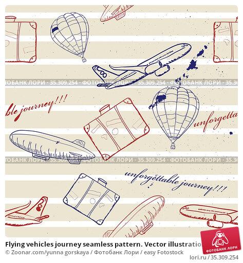 Flying vehicles journey seamless pattern. Vector illustration EPS8. Стоковое фото, фотограф Zoonar.com/yunna gorskaya / easy Fotostock / Фотобанк Лори