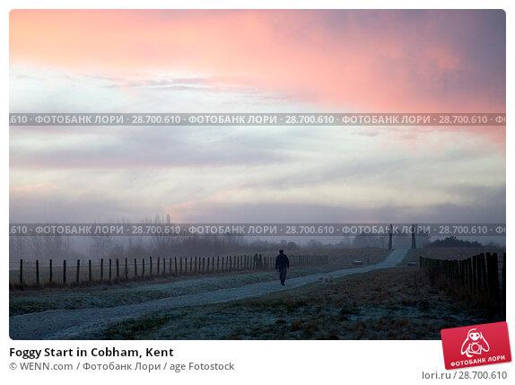 Купить «Foggy Start in Cobham, Kent Featuring: Atmosphere Where: Cobham, United Kingdom When: 28 Dec 2016 Credit: WENN.com», фото № 28700610, снято 28 декабря 2016 г. (c) age Fotostock / Фотобанк Лори
