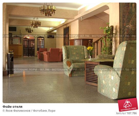 Фойе отеля, фото № 187786, снято 14 января 2008 г. (c) Яков Филимонов / Фотобанк Лори