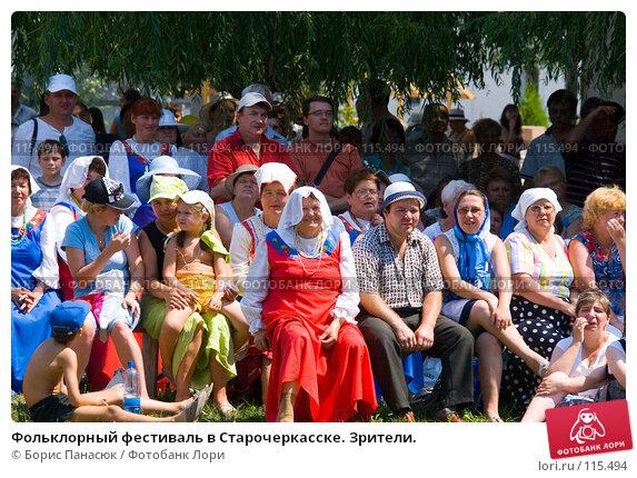Фольклорный фестиваль в Старочеркасске. Зрители., фото № 115494, снято 28 июля 2007 г. (c) Борис Панасюк / Фотобанк Лори