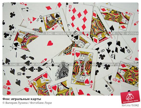 Фон: игральные карты, фото № 9042, снято 7 сентября 2006 г. (c) Валерия Потапова / Фотобанк Лори