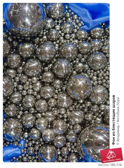 Купить «Фон из блестящих шаров», фото № 185174, снято 31 мая 2007 г. (c) Владимир / Фотобанк Лори