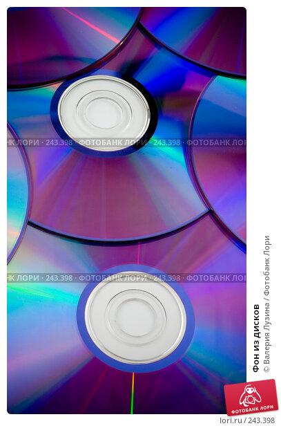 Фон из дисков, фото № 243398, снято 19 декабря 2007 г. (c) Валерия Потапова / Фотобанк Лори