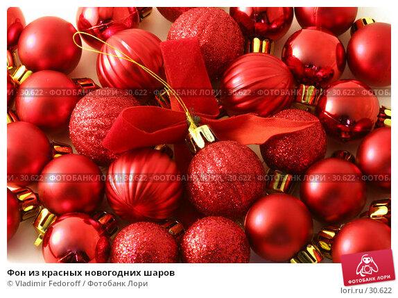 Купить «Фон из красных новогодних шаров», фото № 30622, снято 6 апреля 2007 г. (c) Vladimir Fedoroff / Фотобанк Лори
