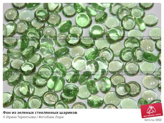 Фон из зеленых стеклянных шариков, эксклюзивное фото № 850, снято 28 февраля 2006 г. (c) Ирина Терентьева / Фотобанк Лори