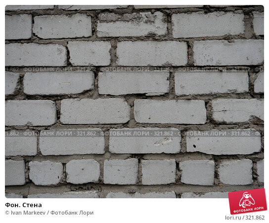 Фон. Стена, фото № 321862, снято 14 июня 2008 г. (c) Василий Каргандюм / Фотобанк Лори