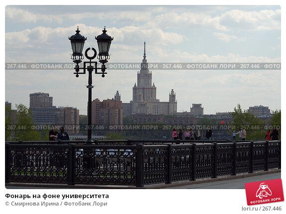 Фонарь на фоне университета, фото № 267446, снято 27 апреля 2008 г. (c) Смирнова Ирина / Фотобанк Лори