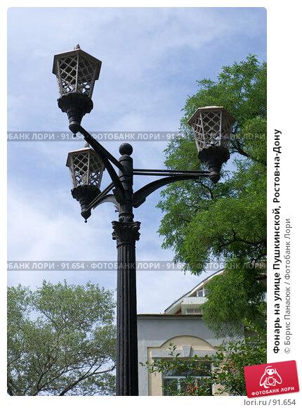 Фонарь на улице Пушкинской, Ростов-на-Дону, фото № 91654, снято 17 июня 2007 г. (c) Борис Панасюк / Фотобанк Лори