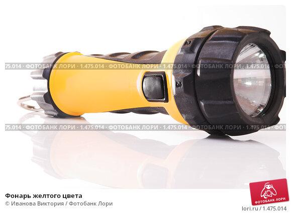 Купить «Фонарь желтого цвета», фото № 1475014, снято 14 февраля 2010 г. (c) Иванова Виктория / Фотобанк Лори