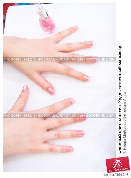 Фоновый цвет нанесен. Художественный маникюр, фото № 164246, снято 26 декабря 2007 г. (c) Ирина Мойсеева / Фотобанк Лори