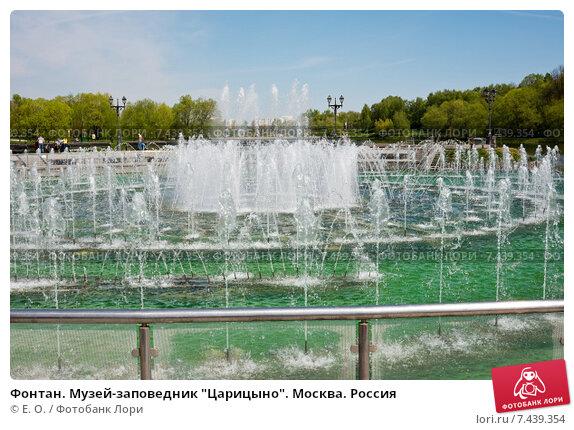 https://prv2.lori-images.net/fontan-muzei-zapovednik-tsaritsyno-moskva-rossiya-0007439354-preview.jpg