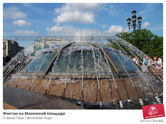 Фонтан на Манежной площади, эксклюзивное фото № 314442, снято 18 мая 2008 г. (c) Alexei Tavix / Фотобанк Лори