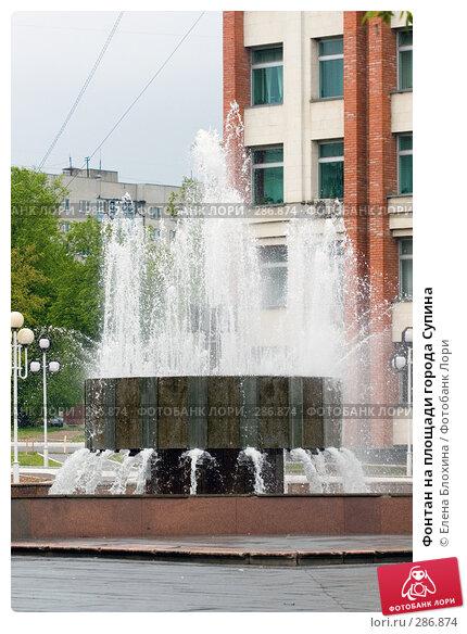 Фонтан на площади города Супина, эксклюзивное фото № 286874, снято 9 мая 2008 г. (c) Елена Блохина / Фотобанк Лори
