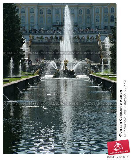 Купить «Фонтан Самсон и канал», фото № 66614, снято 9 августа 2006 г. (c) Parmenov Pavel / Фотобанк Лори