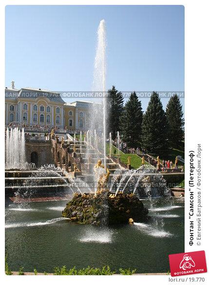 "Фонтан ""Самсон"" (Петергоф), фото № 19770, снято 8 августа 2006 г. (c) Евгений Батраков / Фотобанк Лори"