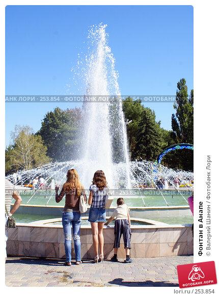 Купить «Фонтан в Анапе», фото № 253854, снято 15 сентября 2007 г. (c) Валерий Шанин / Фотобанк Лори