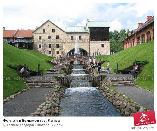 Фонтан в Бельмонтас, Литва, фото № 297198, снято 1 июля 2007 г. (c) Алексас Кведорас / Фотобанк Лори