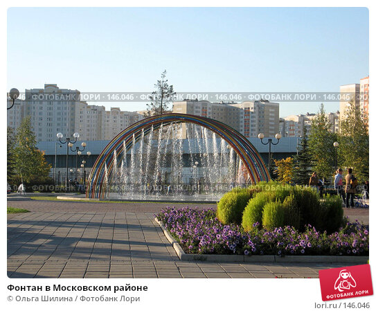 Фонтан в Московском районе, фото № 146046, снято 21 сентября 2007 г. (c) Ольга Шилина / Фотобанк Лори