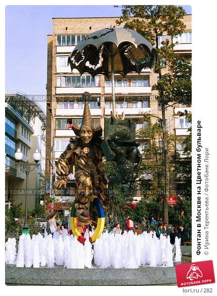 Фонтан в Москве на Цветном бульваре, эксклюзивное фото № 282, снято 11 декабря 2016 г. (c) Ирина Терентьева / Фотобанк Лори