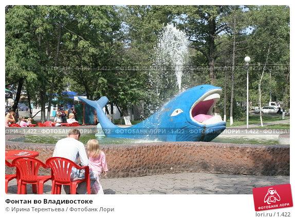 Фонтан во Владивостоке, эксклюзивное фото № 1422, снято 18 сентября 2005 г. (c) Ирина Терентьева / Фотобанк Лори