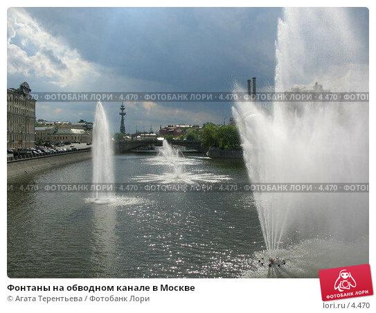 Фонтаны на обводном канале в Москве, фото № 4470, снято 21 мая 2006 г. (c) Агата Терентьева / Фотобанк Лори